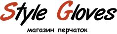 StyleGloves - Интернет-магазин перчаток